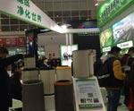 Beijing Auto parts Exhibition 2015
